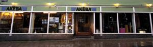 akeba_entre